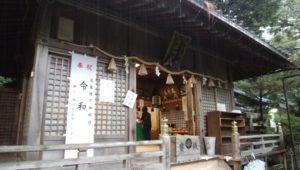 岐阜信長神社