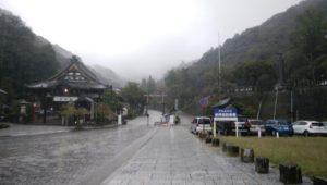 伊奈波神社入口